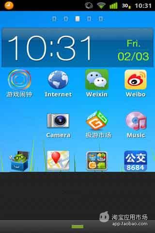 6大創意鬧鐘APP讓你準時起床絕不遲到 - GQ Taiwan