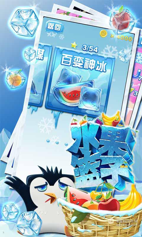 【攻略】主題興趣清單-「動畫Ver 1.4」 @動漫相關綜合 哈啦板 - 巴哈姆特