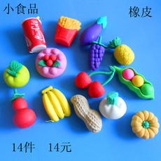 Детская игрушка Potter