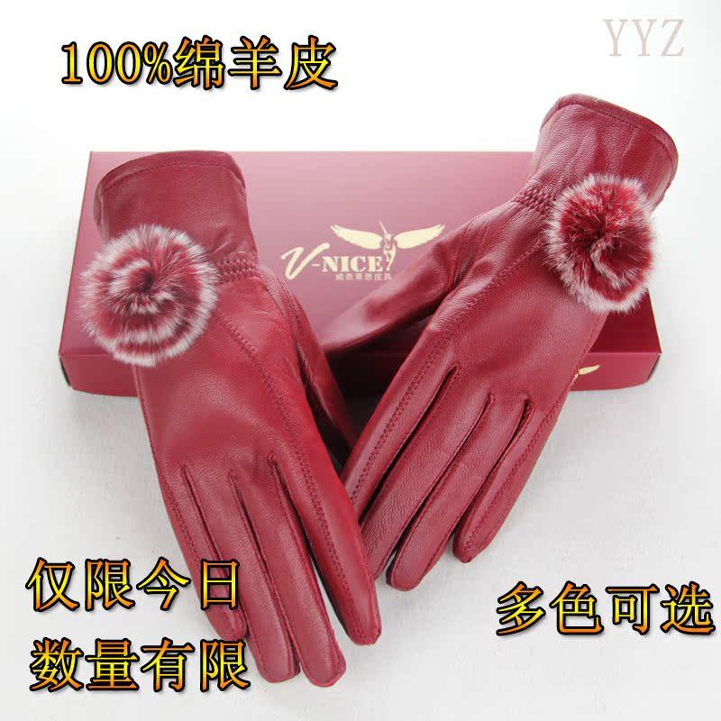 Перчатки  13068 2013