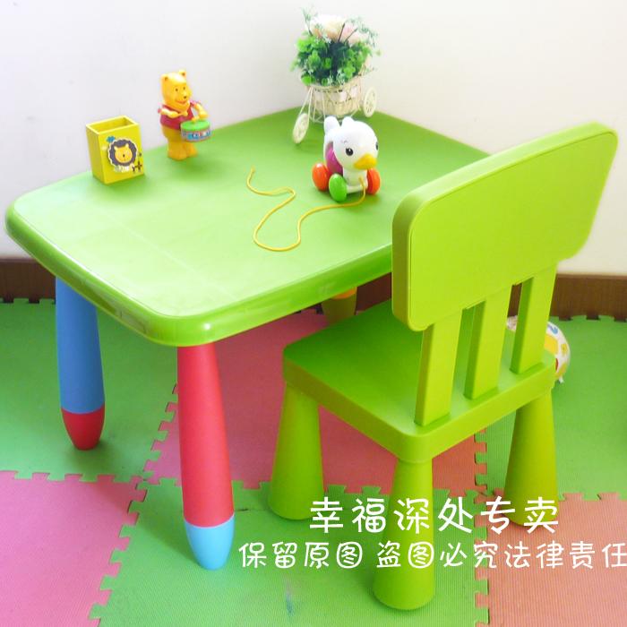 Amu tong - Tavolini per bambini disney ...