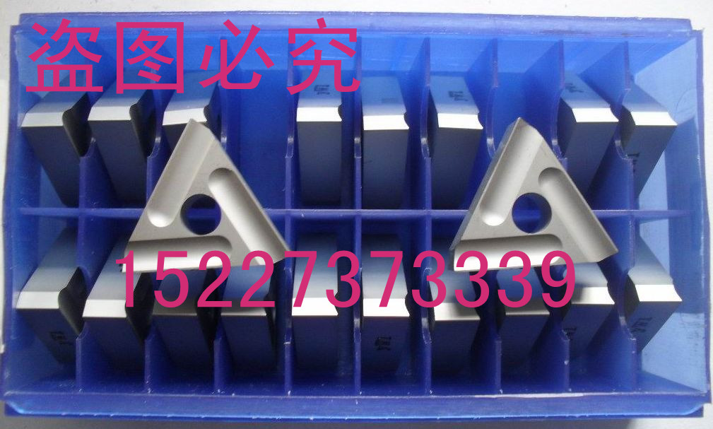 Фрез модульный дисковой Diamond  YT15 31603C/31603CZ