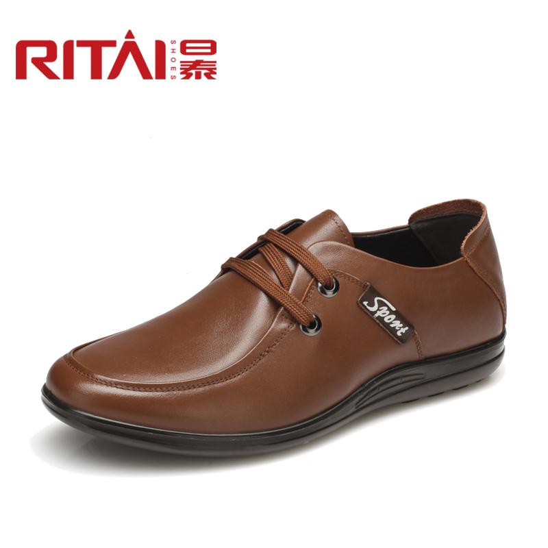 Демисезонные ботинки Japan and Thailand 013c 0289 2013