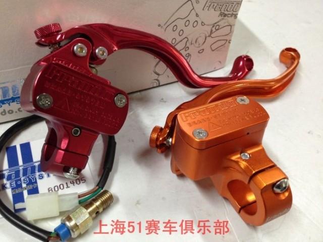 Тормозные колодки для мотоцикла 台湾正品frando 车力屋 9nb铝合金cnc直推式上泵 非twpo 爱得利