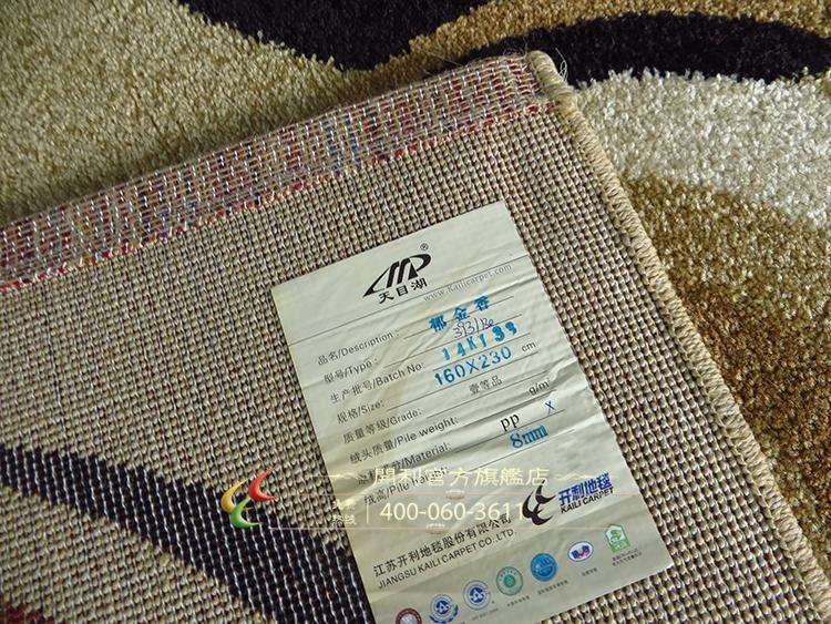图案 地毯/客厅图案地毯欧式现代混纺门厅卧室长方形地毯开利弯头纱防滑门...