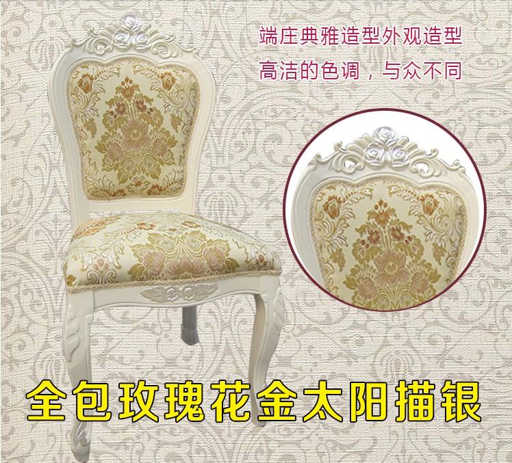 Обеденный стул Континентальный обеденные стулья садовые кресло и Южная Корея гладкий, минималистский обеденный стул слоновой кости твердой древесины стул стулья кресло стол