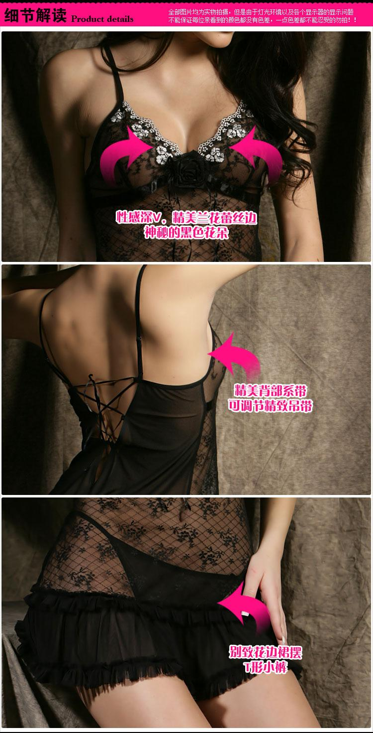 Su Zeer Soft Lace Temptation Economic Durable Women Sexy Pajamas