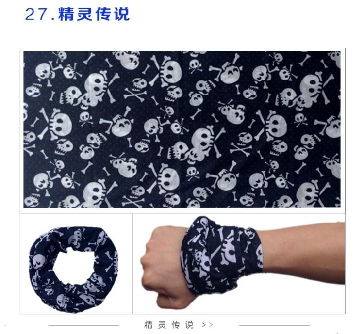 百变魔术头巾  商水县购物网推荐