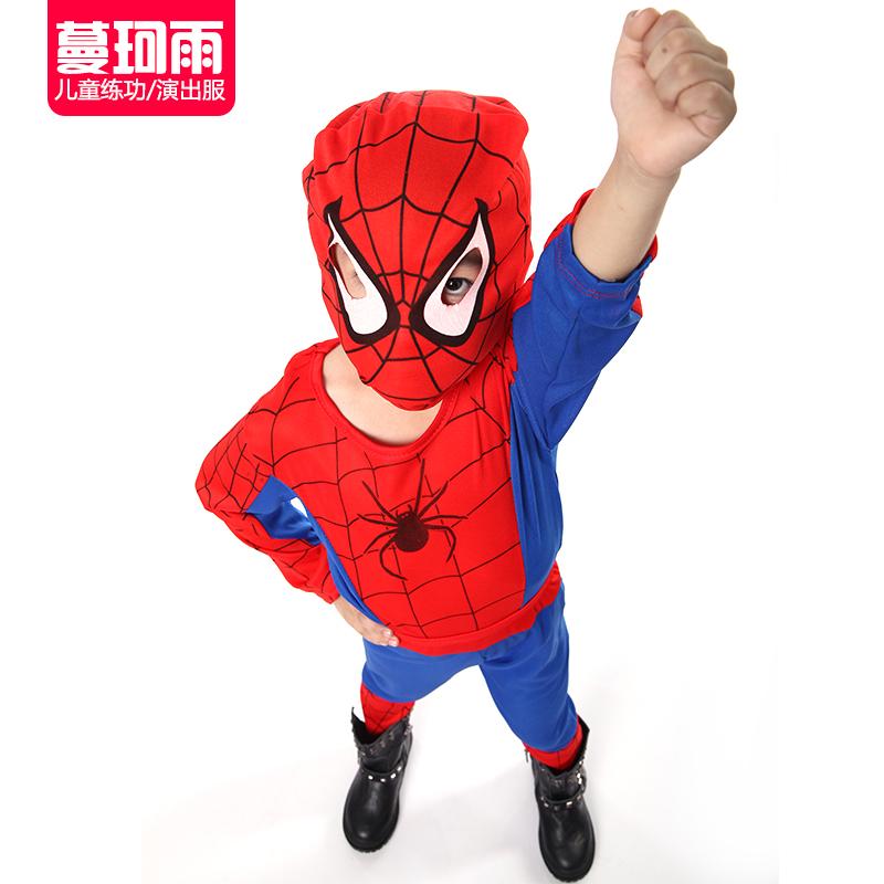Детская одежда для танцев Mcoe 2097
