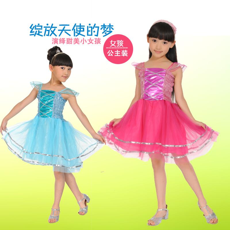 Детская одежда для танцев Mcoe 3065