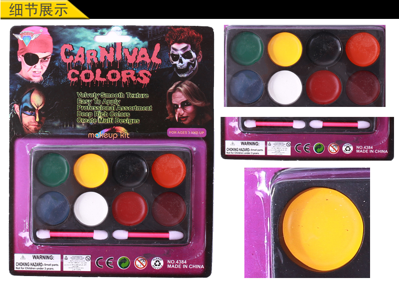 Cutevima-TM Halloween fun point masquerade props supplies fans paint color paint face paint the devil