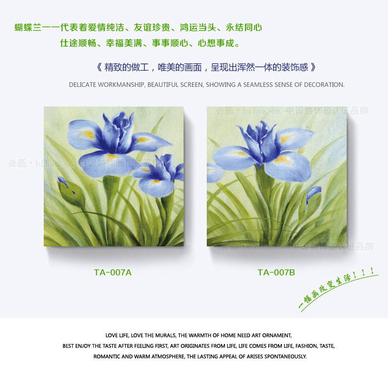 Will draw Phalaenopsis living room decorative painting modern minimalist bedroom bedside stylish restaurant mural wall paintings painting frame painting