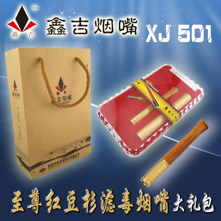 Мундштук Xin JI