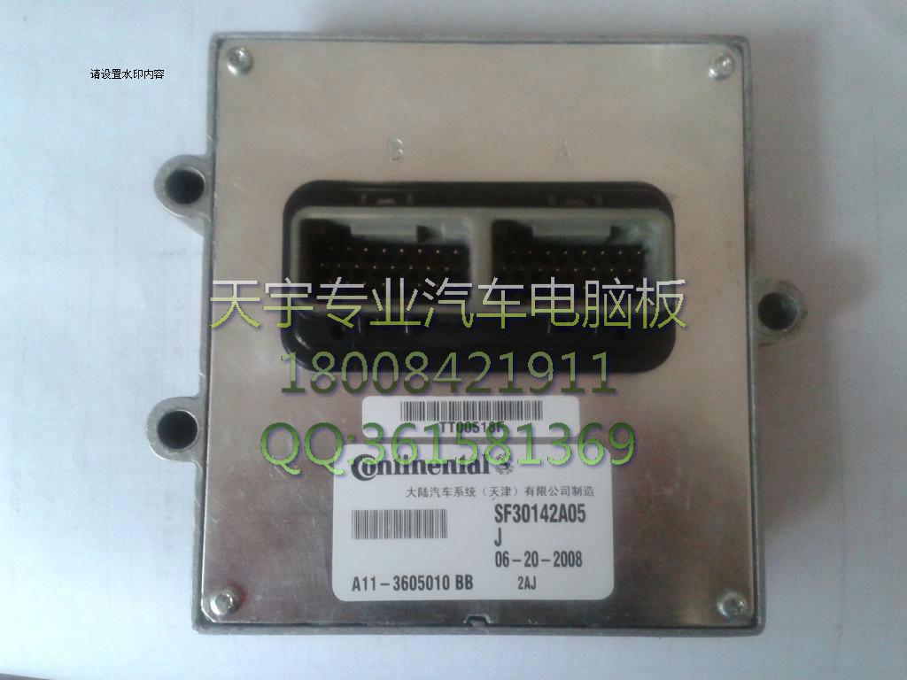 блок управления двигателя   SF30142A05 A11