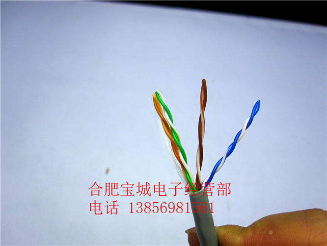 Сетевой кабель 0.5 305
