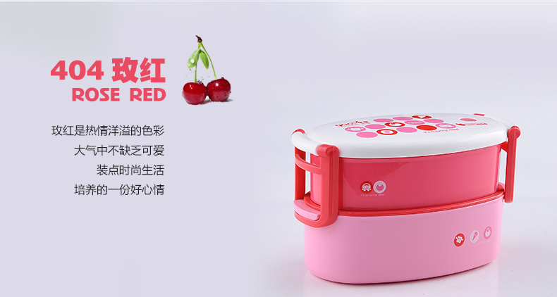 Sinle New Tomb genuine primary sub-grid boxes plastic boxes lunch box children lunch box cartoon double