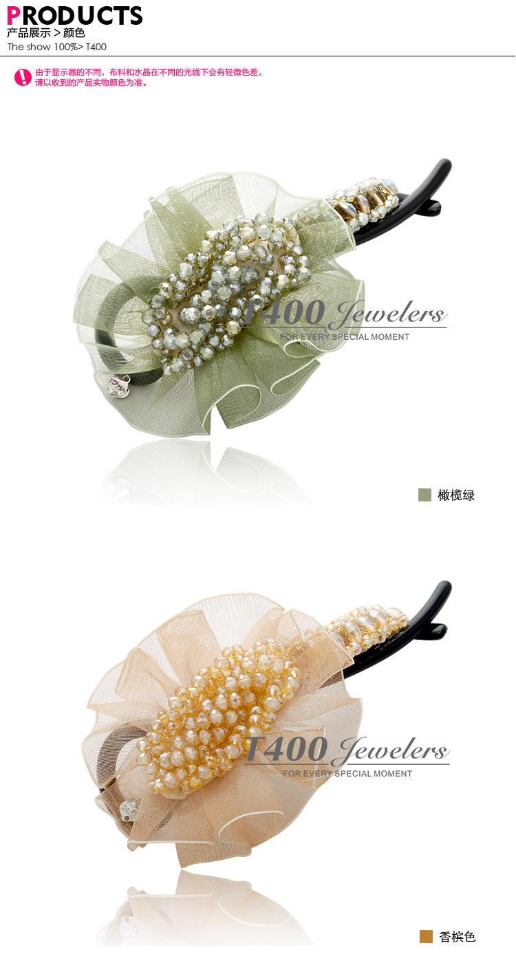 T400 Bohemia Bride Head Flower Ornaments