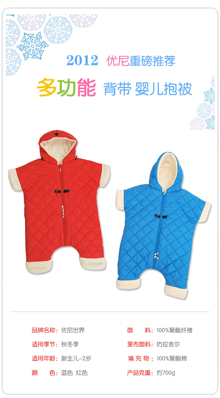 Younorld Unocal World coated baby thick winter storm by children hold out windproof clothing infant multifunction