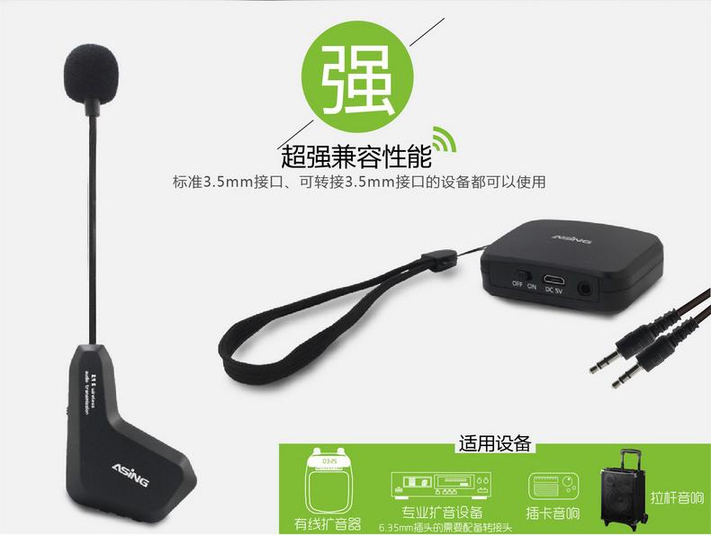 教学头戴耳麦 扩音器麦克风 无线麦克风话筒 2.4G wm01 大行 ASiNG