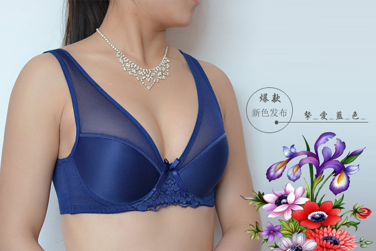 Other Trade large size large cup bra full cup large cup bra glossy vest thin section 75BCD80BCD85B