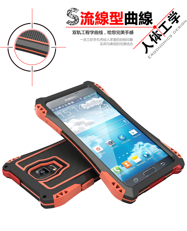R-Just Amira Heavy Duty Dirtproof Shockproof Rainproof Aluminum Metal Bumper Carbon Fiber Back Cover Case for Samsung Galaxy Note 4 N9100
