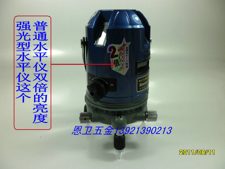 Уровень лазерный Korea new Kun Ls /270p SL