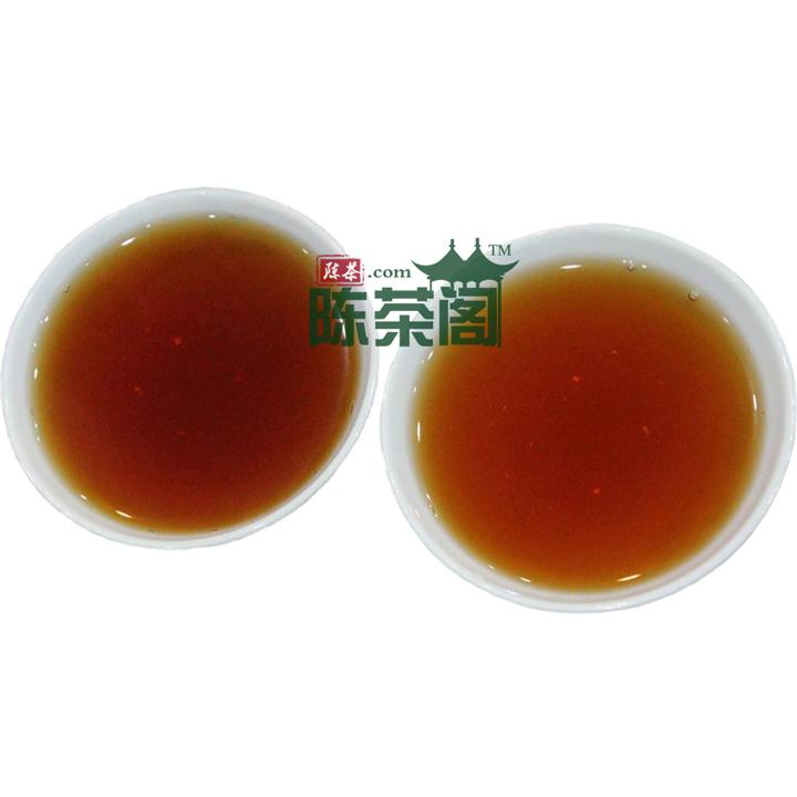 产品展示 > 梧州市六堡茶收藏 六堡茶收藏供应商        标签