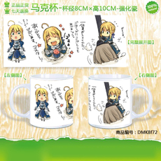 Perfect cherry blossom spirits MoE FATE/ZERO/saber/diy