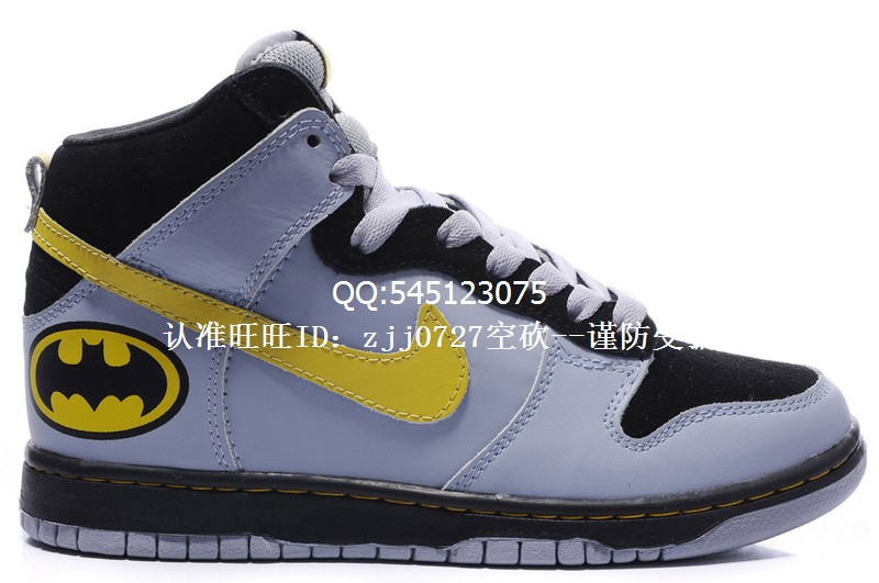 High top sneakers for men nike