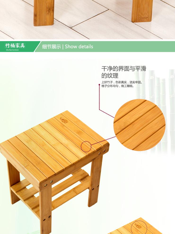 楠换文小方樱桃脚凳洗矮凳板凳红家具凳凳子儿童玩竹子图片