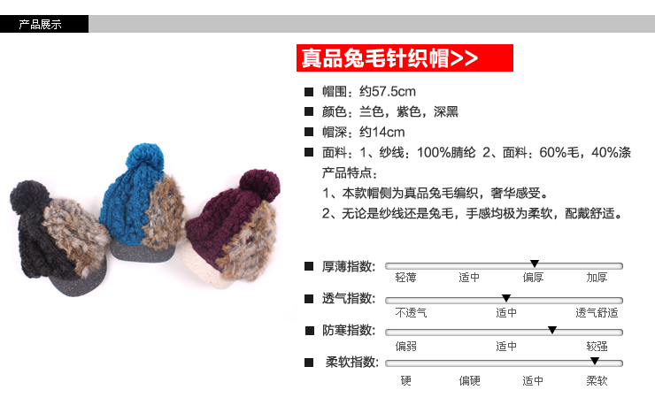 Siggi sweet little xiangfeng rabbit fur knitted Hat hats women autumn and winter Korean Korea warm ear protectors wool hat