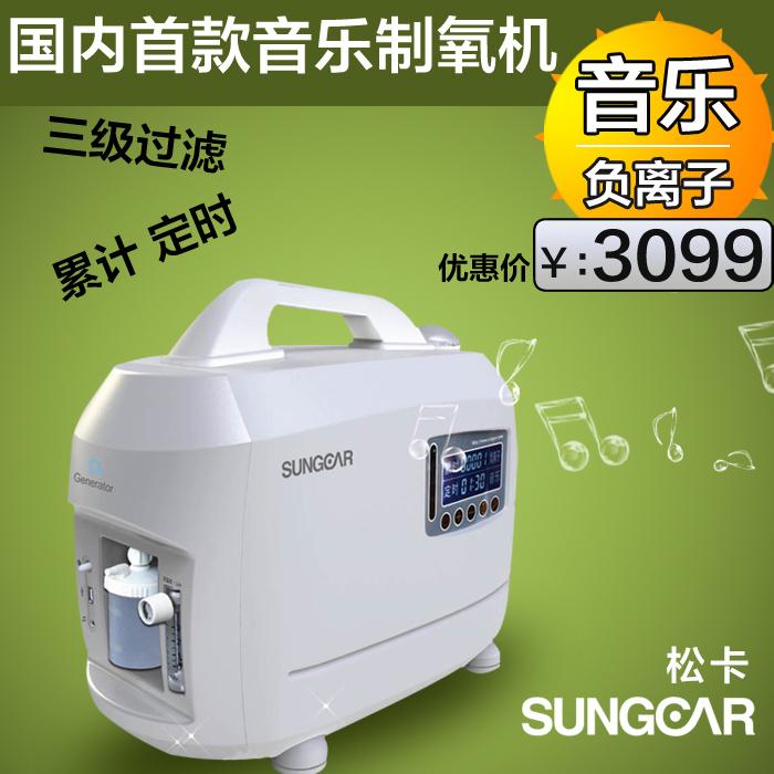 Портативный кислородный бар   SC03