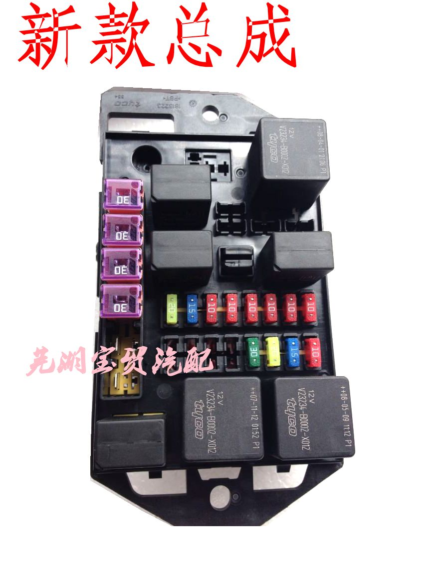 Snap Geely Emgrand 7 Dashboard Fuse Box 34 Wiring Diagram Images Toyota Avalon Cabin Diagrams Gsmx