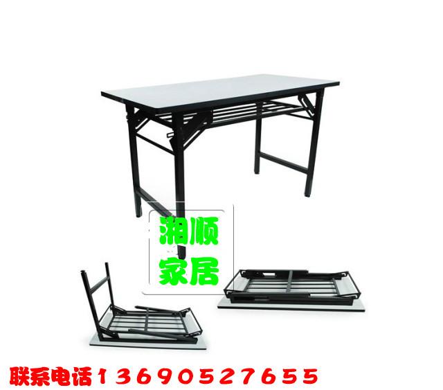 стол для учебных заведений 厂家特价直销折叠会议桌 培训桌 办公桌 会议桌 简约桌子