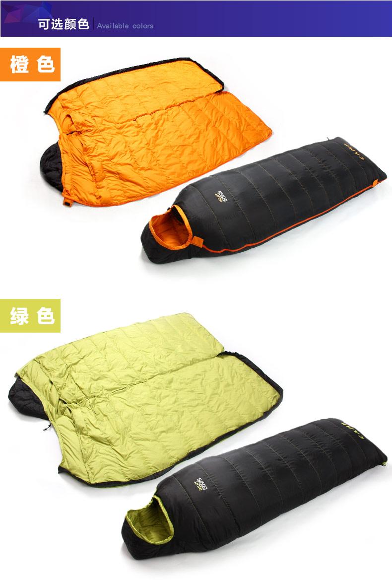 户外超轻春季野营午休可拼接大人信封鸭绒睡袋 坎普羽绒睡袋 Camp