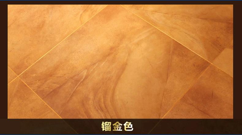 790天猫陶瓷胶描述页面-小_21