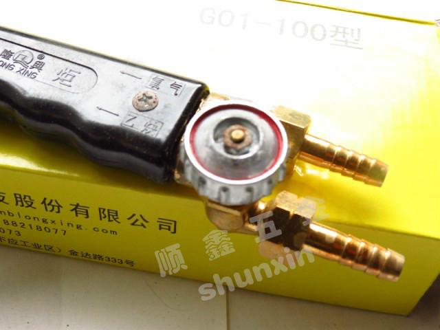 Резак газовый Longxing  G01