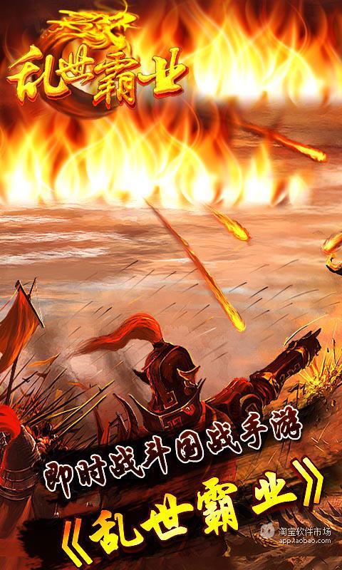 【霹雳】霹雳异数之龙图霸业(第27部) - AcFun弹幕视频网 ...