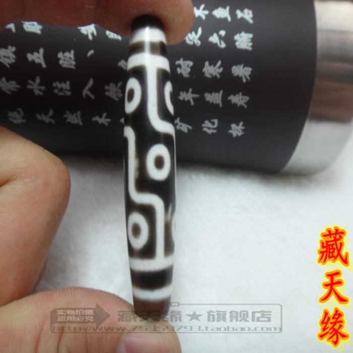 Ювелирные изделия и полуфабрикаты 正宗西藏老天珠老药师九眼天珠玛瑙品相好纹路清晰老药师天珠玛瑙