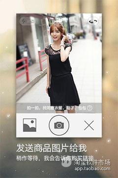 旺信-阿里旺旺手機版,淘寶買家專享 on the App Store