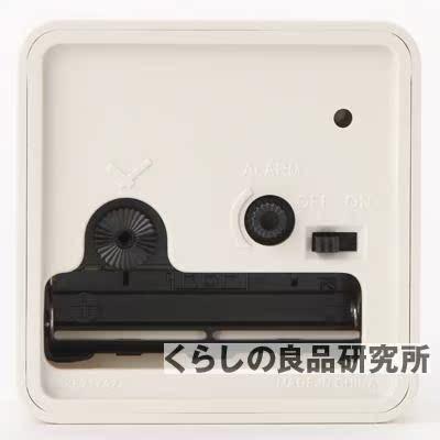 MUJI Muji muji new small alarm clock watch waterproof white