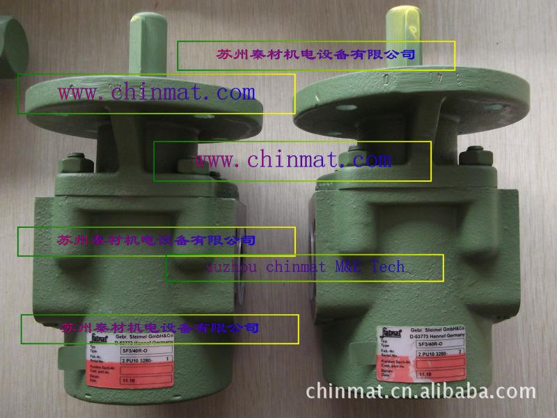 Steimel油泵