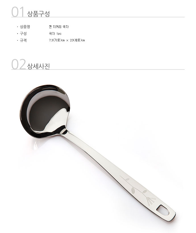Boolmax South Korea imported zenlife 304 stainless steel spoon kitchen with cooking meals