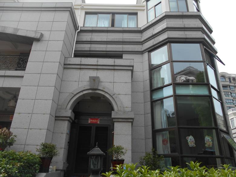 浙江玉环县玉城街道双港社区居委会