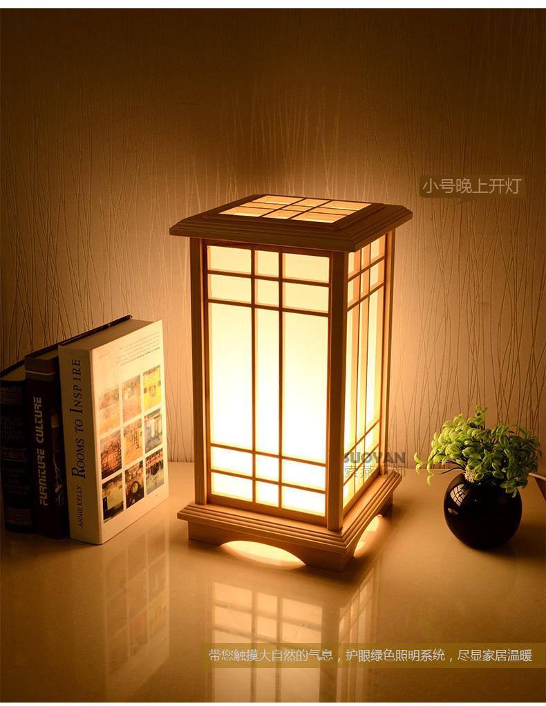 Напольный японский светильник своими руками 55