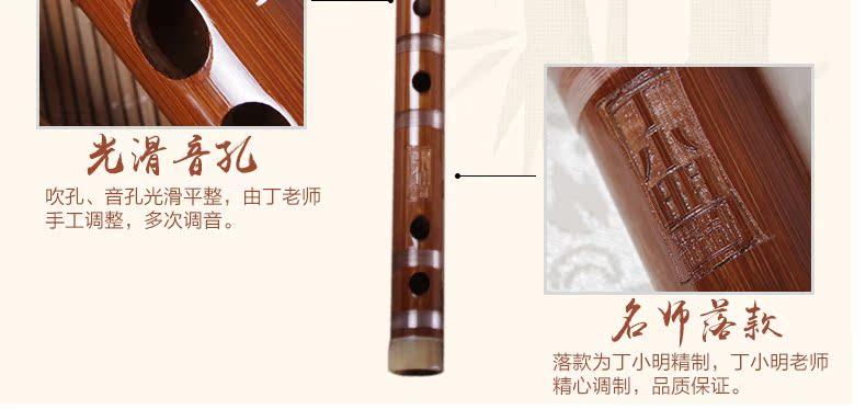 包邮 双插横笛乐器 专业演奏苦竹笛子 笛子 1 988 鸣声丁小明精制