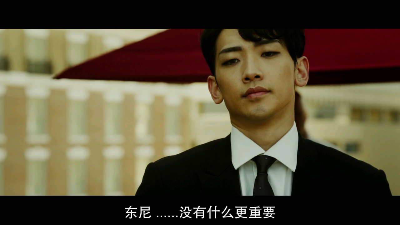 王子 [高清蓝光720P版BD-RMVB/914MB][中字]