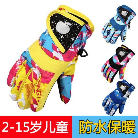 儿童保暖手套加厚滑雪手套男童女童玩雪手套加绒防水防寒骑车手套