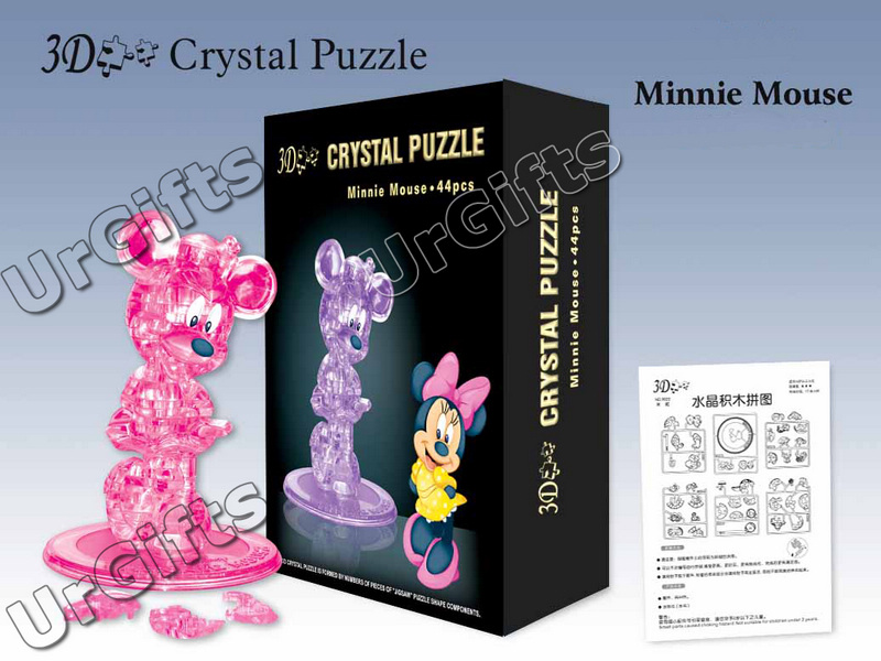 3d crystal puzzle instructions
