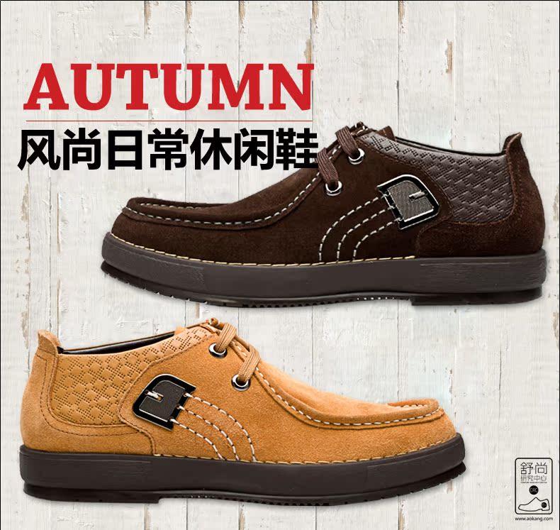 奥康新品 男士透气日常舒适软底鞋子 英伦潮流牛皮皮鞋单鞋高清展示图 3